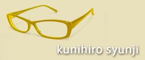 國弘俊次 -kunihiro syunji-