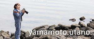 山本詩乃 -yamamoto utano-